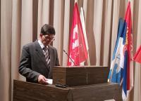 Градска Изборна конференција СПС Бор